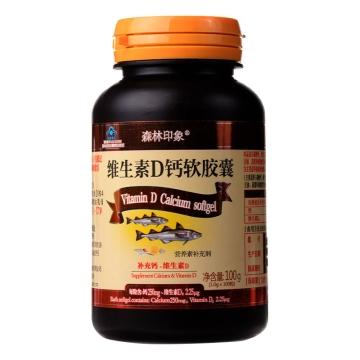 森林印象维生素D钙软胶囊 100g(1.0g*100粒)