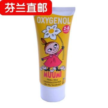 【芬兰直邮】MUUMI姆明儿童牙膏OXYGENOL可吞咽牙膏(黄色 2-6岁)50ml*2支
