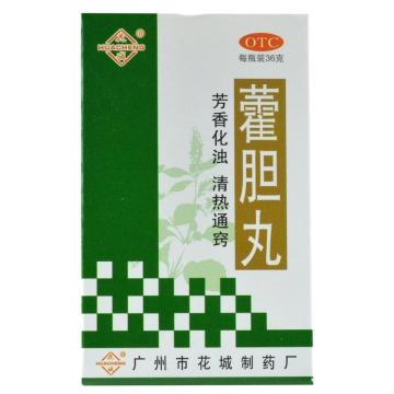 【瀚银通、健保通】花城 藿胆丸 包衣水丸  36g*1瓶