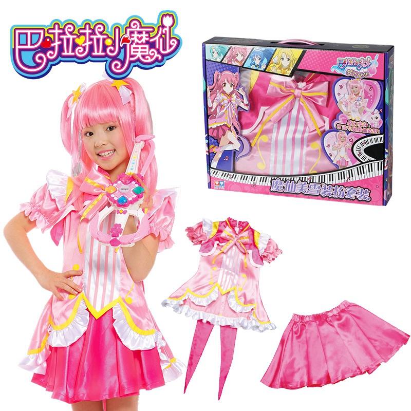 巴拉拉小魔仙服装 cosplay衣服角色装扮系列美雪贝图片