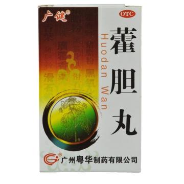 【瀚银通、健保通】广健 藿胆丸 水丸 36g*1瓶