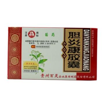 百灵鸟 胆炎康胶囊 0.5g*12粒*3板*1袋