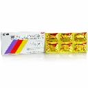 【瀚银通、健保通】感康 复方氨酚烷胺片 12片*1板