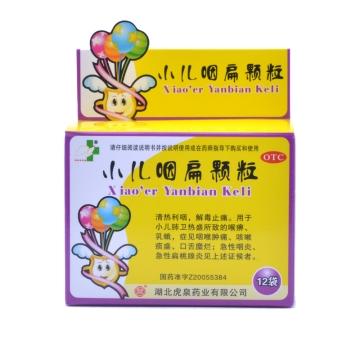 【健保通】虎泉 小儿咽扁颗粒 4g*12袋