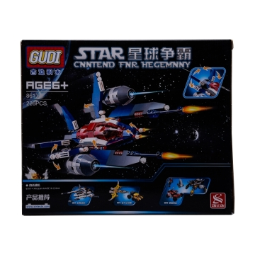 新乐新 古迪 星球争霸之白炎战机 1套 8613 儿童益智玩具