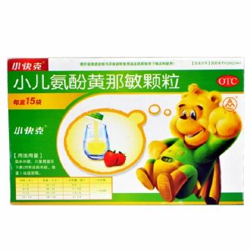 【健保通】小快克 小儿氨酚黄那敏颗粒 4g*15袋