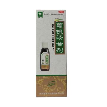 【瀚银通、健保通】星银 葛根汤合剂 120ml*1瓶*1盒【Y】