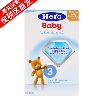 【保税区直发】Friso/荷兰美素 3段奶粉(10-12个月) 800g*2 包邮