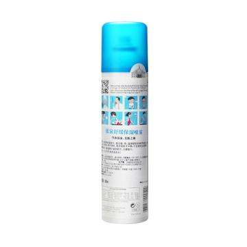 【国内现货】依泉舒缓保湿喷雾300ml 提高皮肤活力 保持皮肤水分