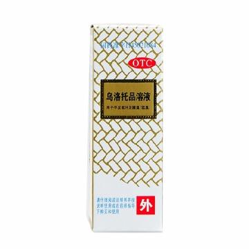 【瀚银通、健保通】银桂 乌洛托品溶液 39.5%*12ml*1瓶
