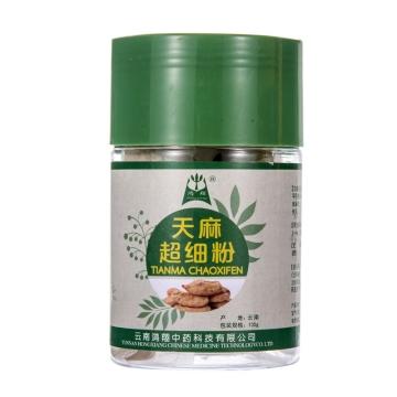 【瀚银通、健保通】天麻超细粉 塑瓶100g 云南