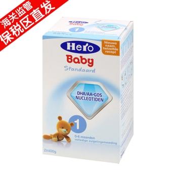 【保税区直发】Friso/荷兰美素 1段奶粉(0-6个月) 800g*2 包邮