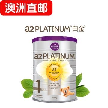 【澳洲直邮】A2澳洲白金系列婴儿奶粉1段 0-6个月 900g*3罐 包邮