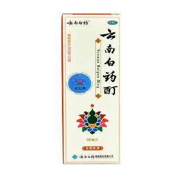 【健保通】云南白药 云南白药酊 30ml*1瓶