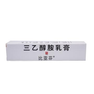 比亚芬 三乙醇胺乳膏 0.670%*46.5g*1支