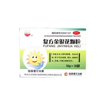乌苏里江 复方金银花颗粒 10g*10袋【Y】