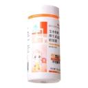 健康在线艾申特牌维生素AD软胶囊 7.5g(0.25g*30粒)