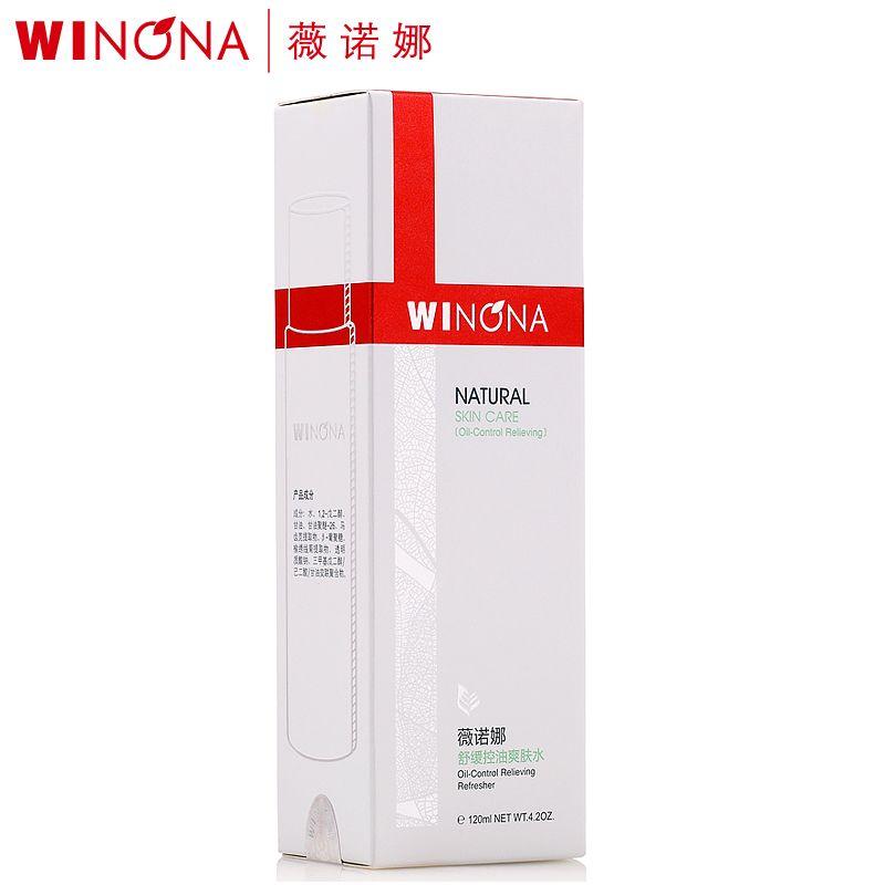 薇诺娜舒缓控油爽肤水 120ml*1瓶