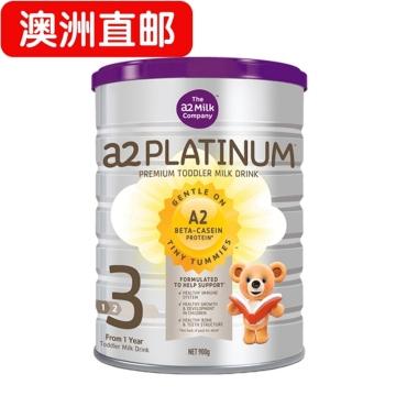 【澳洲直邮】A2澳洲白金系列婴儿奶粉3段 1-3岁 900g*3罐 包邮
