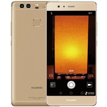 华为手机 P9 全网通版钛银灰行货 3+32GB 麒麟955莱卡双摄像头