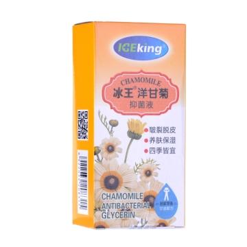 【健保通】冰王洋甘菊抑菌液 120ml*1瓶