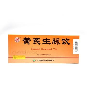 杨济生 黄芪生脉饮 10ml*10支