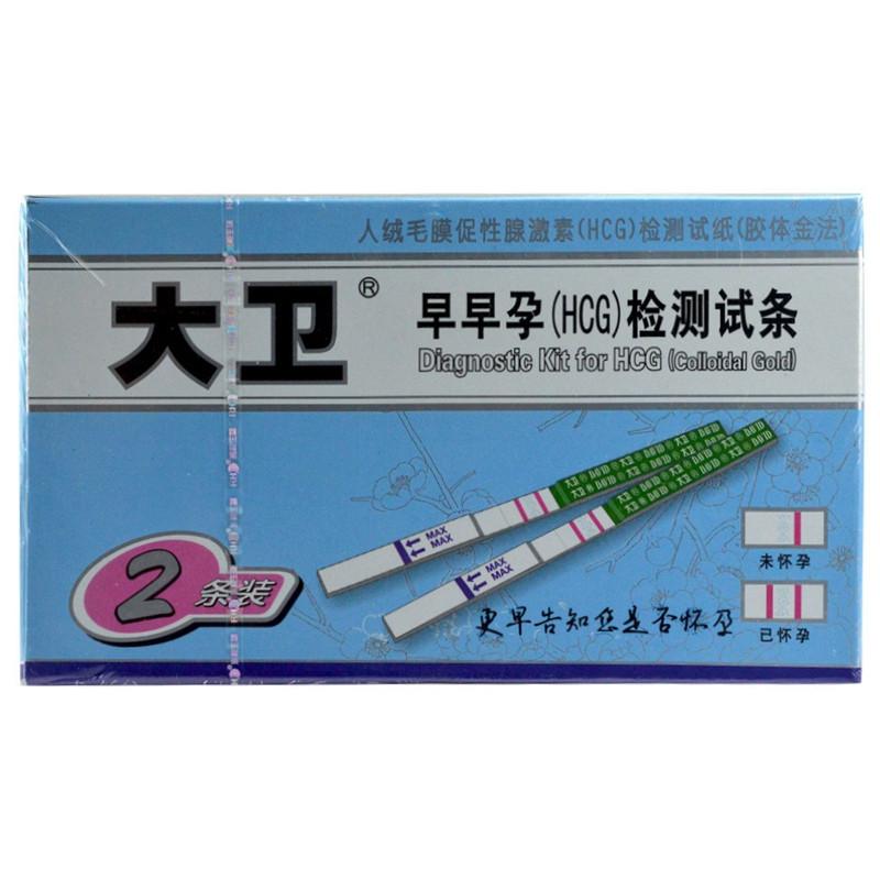 【健保通】大卫早早孕(HCG)检测试条 2条