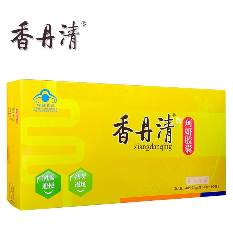 【瀚银通、健保通】香丹清牌珂妍胶囊 0.4g*20粒*6小盒