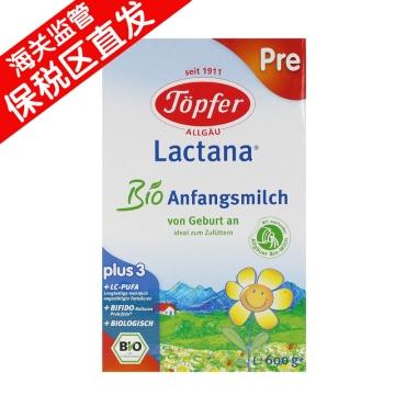 【保税区直发】Topfer/特福芬 有机奶粉pre段 600g*2 包邮