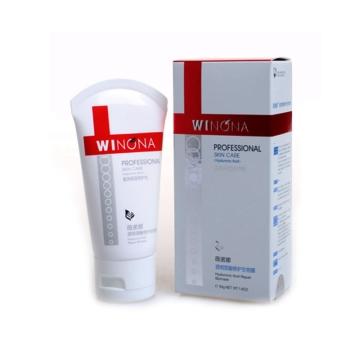 薇诺娜透明质酸修护生物膜(医用保湿修护剂) 50g*1支