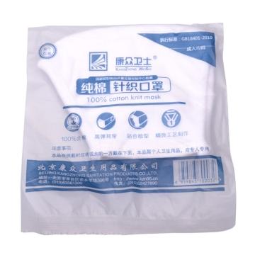 纯棉针织口罩 1个 北京康众