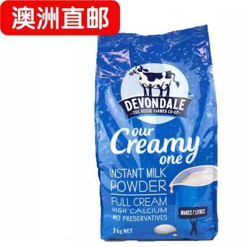 【澳洲直邮】澳洲德运高钙全脂成人儿童奶粉 1000g*3