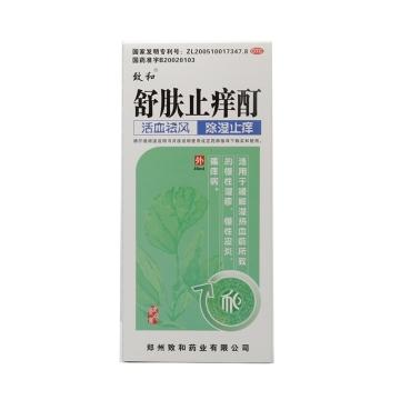【瀚银通、健保通】致和 舒肤止痒酊 30ml*1瓶【Y】