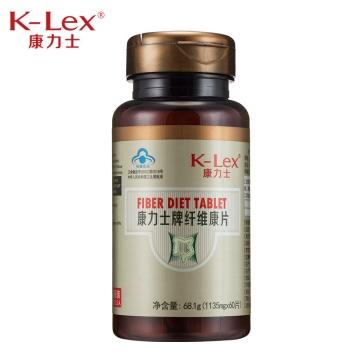 K-Lex 康力士牌纤维康片  60片