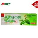 【门店快提】两面针中药强效护龈牙膏-清新留兰香型 140g 预防牙龈出血 肿痛