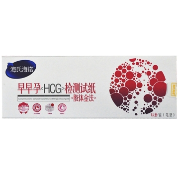 海氏海诺早早孕hcg检测试纸胶体金法笔条型验孕棒