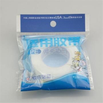 海氏海诺压敏胶带PE(透气)型 1.25cm*900cm*1卷