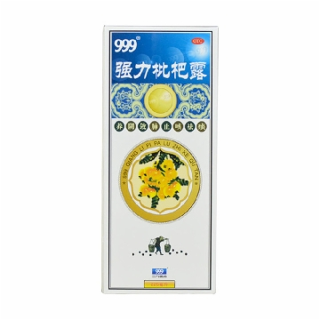 【健保通】999 强力枇杷露 225ml*1瓶