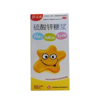 硫酸锌糖浆 0.2%*100ml【Y】