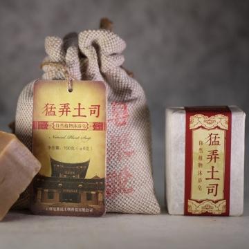 新品火热上市 猛弄土司 自然植物沐浴皂 清洁肌肤 保湿 55g±5g