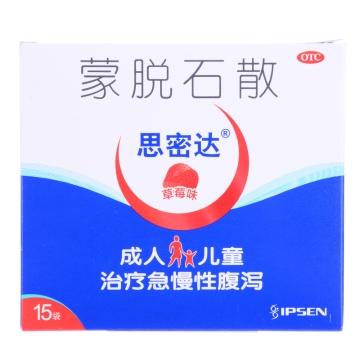【瀚银通、健保通】蒙脱石散(草莓味) 思密达 3g*15袋