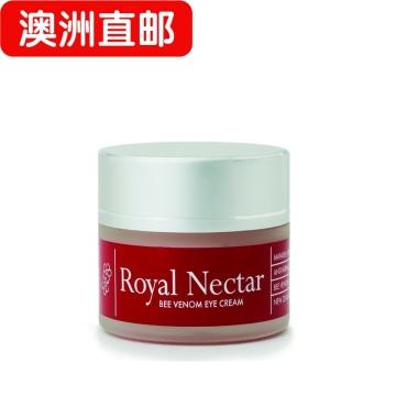 【澳洲直邮】Royal Nectar/皇家花蜜蜂毒眼霜 淡化细纹 15ml*2瓶 包邮
