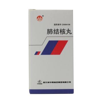 华雨 肺结核丸 水蜜丸  81g*1瓶【Y】