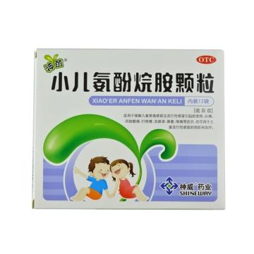 【健保通】神苗 小儿氨酚烷胺颗粒 12袋