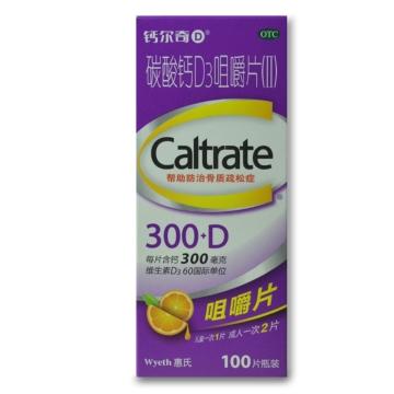 碳酸钙D3咀嚼片(Ⅱ) 钙尔奇D 300mg*100片*1瓶