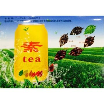 濮龍普洱茶饮料(原味)_180ml*12罐 香气浓郁滋味醇厚 汤色艳亮