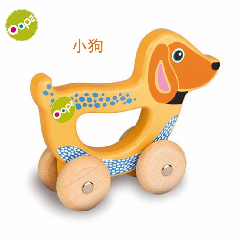 oops 婴幼儿玩具 宝宝儿童木制手动车(小狗) 1700822