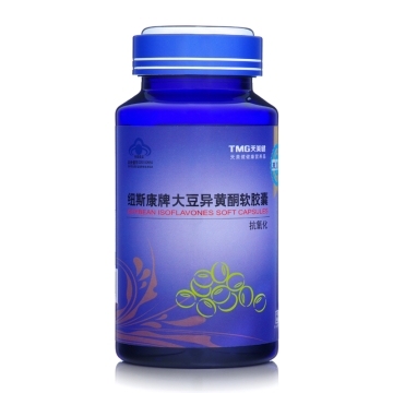 【健保通】莱贝森纽斯康牌大豆异黄酮软胶囊 0.5g*100粒