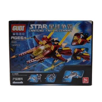 新乐新古迪拼装积木星球争霸幽蓝战刃火蝎战机运输机益智拼插玩具
