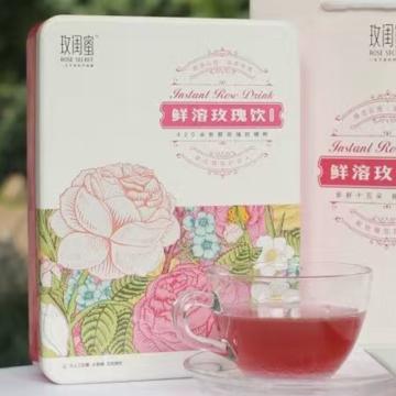 玫闺蜜鲜溶玫瑰饮5g/袋 140克 新鲜萃取全溶于水更易吸收 释放你由内而外的美